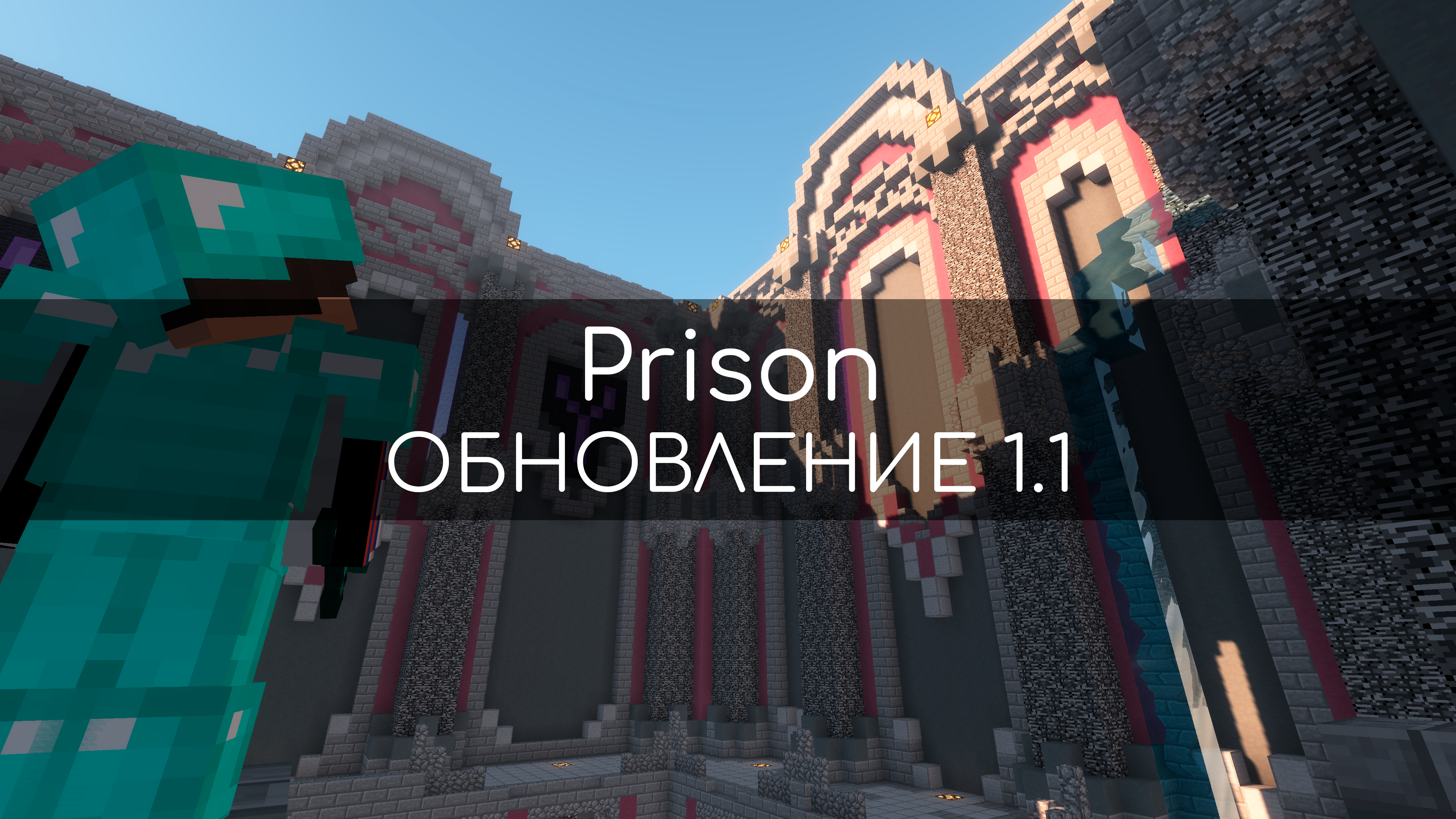 2021-06-07_19.43.07-фш.png