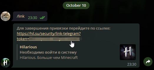 Telegram 2017-10-16 21.29.07.png