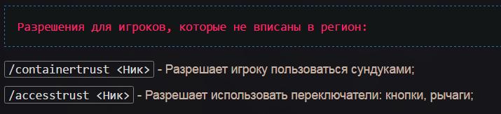 UC скриншот20200317214121.png